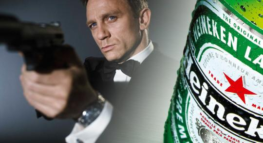 Heineken-007