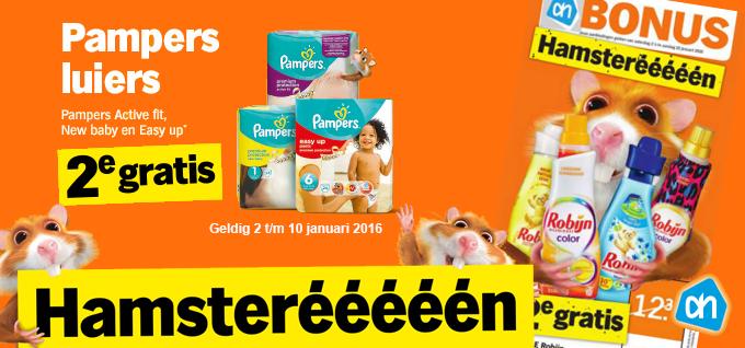Albert_Heijn_Hamsteren