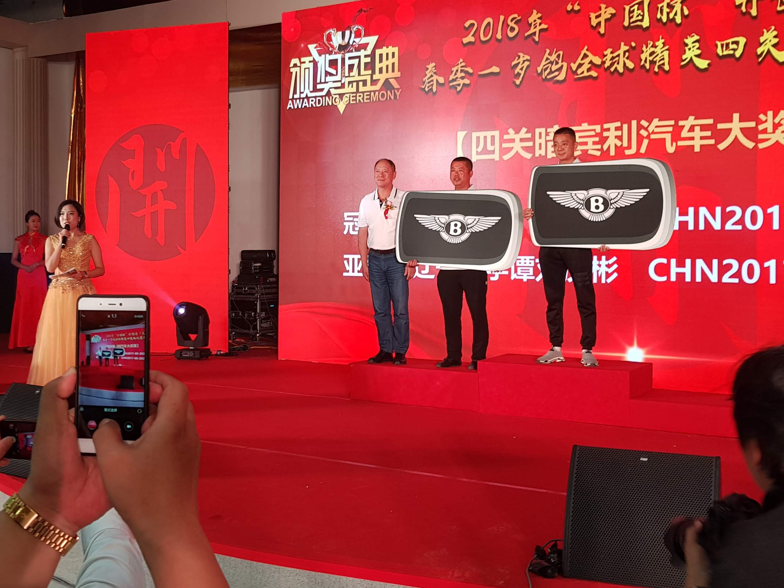 Postduiven Marketing Wechat en Chinezen